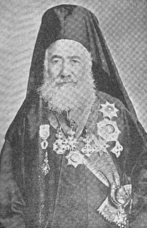 Gregory II Youssef Melkite Greek Catholic Patriarch of Antioch