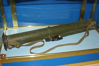 RPG-26 - Image: Grenade launchers RPG 26