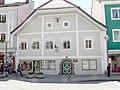 Grieskirchen Geisruckerhaus 2.jpg