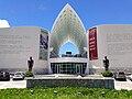 Guam Museum.jpg