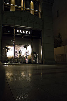 Gucci store.jpg