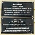 GuentherZ 2010-04-24 0001 Wien06 Mariahilfer Strasse 1b Gedenktafeln Emilie Floege Lina Loos.jpg
