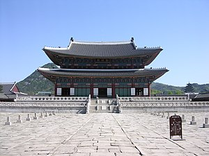 Joseon - The Throne Hall at Gyeongbokgung