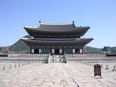 Gyeongbokgung Palace in Seoul, South Korea.