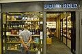 HK 中環 Central 國際金融中心 IFC Mall shop Liquid Gold wines July 2021 S64 01.jpg