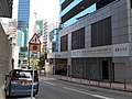HK 中環 Central 贊善里 Chancery Lane Arbuthnot Road October 2019 SS2 43.jpg