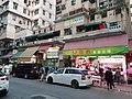 HK 九龍城 Kln City 土瓜灣 To Kwa Wan 下鄉道 Ha Heung Road evening February 2021 SS2 04.jpg