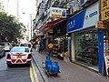 HK 堅尼地城 Kennedy Town 卑路乍街 Belcher's Street shop June 2020 SS2 06.jpg