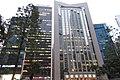 HK 灣仔 Wan Chai 六國酒店 Luk Kwok Hotel Centre n Fortis Tower n Pico Tower facades 告士打道 Gloucester Road Jan 2017 IX1.jpg