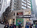 HK 灣仔 Wan Chai 莊士敦道 Johnston Road Amoy Street Saturday February 2019 SSG shop Under Armour clothing.jpg