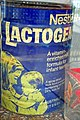 HK 牛頭角下邨 Lower Ngau Tau Kok Estate exhibit - Nestle Lactogen Nov-2015 DSC.JPG