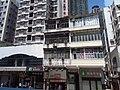 HK Bus 101 view 九龍城區 Kln City 漆咸道北 Chatham Road North 馬頭圍道 Ma Tau Wai Road August 2018 SSG 26.jpg