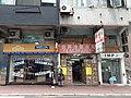 HK CENTRAL HONG KONG morning NOV-2020 SS2 01.jpg