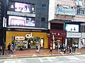 HK CWB 銅鑼灣 Causeway Bay 怡和街 Yee Wo Street shop CSL January 2020 SS2 02.jpg