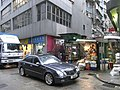 HK Central 威靈頓街 Wellington Street 128 優質乾洗會 Japan Home Centre Peel Street Benz.jpg