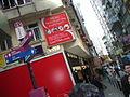 HK Central Elgin Street directory.JPG