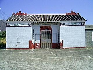 Shui Tau Tsuen
