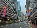 HK Fortress Hill King's Road 春夏秋冬火鍋 Chinese hot pot restaurant sign 北角城中心 Fortress Tower Apr-2014 Windsor Spa.JPG