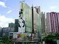 HK PandaHotel.JPG