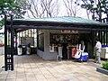 HK SA ShatinPark LightRefreshmentKiosk.JPG
