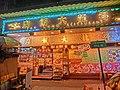 HK SPK 新蒲崗 night San Po Kong 康強街 Hong Keung Street Mansion 得龍大飯店 Tak Lung Restaurant name sign Mar-2014.JPG