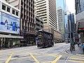 HK SW 上環 Sheung Wan 德輔道中 Des Voeux Road Central tram 104 body ads 麥路人 Movie I'm Livin' It October 2020 SS2 01.jpg
