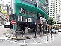 HK SW 上環 Sheung Wan 荷李活道 Hollywood Road 荷李活大樓 shop August 2020 SS2 01.jpg
