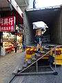 HK Sai Ying Pun Des Voeux Road West Seafood Street Cargo temp stairs Logistics manforce labour at work Dec-2015 (3).JPG
