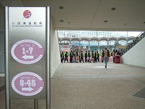 Siu Sai Wan Sports Ground - Section directions