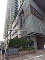 HK TKO 將軍澳 Tseung Kwan O 唐德街 Tong Tak Street 唐俊街 Tong Chun Street November 2019 SS2 10.jpg
