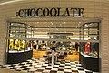 HK TKO 將軍澳 Tseung Kwan O PopCorn mall CHOCOOLATE shop night June 2019 IX2 11.jpg