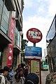 HK TKW 土瓜灣 To Kwa Wan 馬頭圍道 Ma Tau Wai Road KMBus 111 116 85B 85 16 26 72X stop signs Jan-2018 IX1.jpg