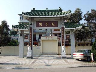 Tuen Tsz Wai