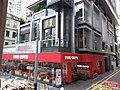 HK WC tram view 灣仔 Wan Chai 莊士敦道 Johnston Road Five Guys September 2019 SSG 01.jpg