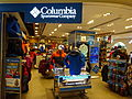 HK YL Yuen Long 元朗 形點 Yoho Mall shop Columbia Sportswear Nov-2015 DSC.JPG
