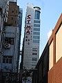 HK Yau Ma Tei Pitt Street Hamilton Street lane view CTMA Centre Oct-2012.JPG