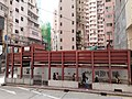 HK tram 102 view 香港島北 Island North Wan Chai Nanyang Commercial Bank construction site Hennessy Road November 2020 SS2 02.jpg