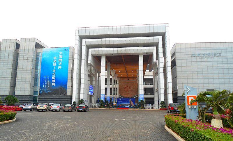 Hainan Museum 01.jpg