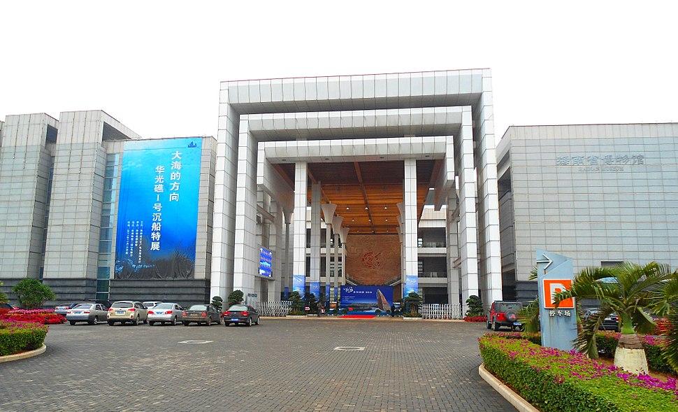 Hainan Museum 01