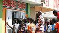 Haiti (7810867922).jpg