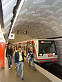 Hamburg U-Bahn Hauptbahnhof Nord 2.JPG