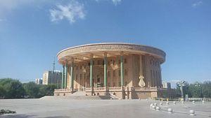 Muqam - Museum for Muqam in Hami, Xinjiang