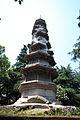 Hangzhou Zhakou Bai Ta 20120518-12.jpg
