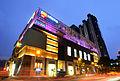 Happy Valley Mall at night (Guangzhou).JPG
