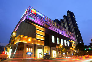 Happy Valley Mall at night (Guangzhou).JPG
