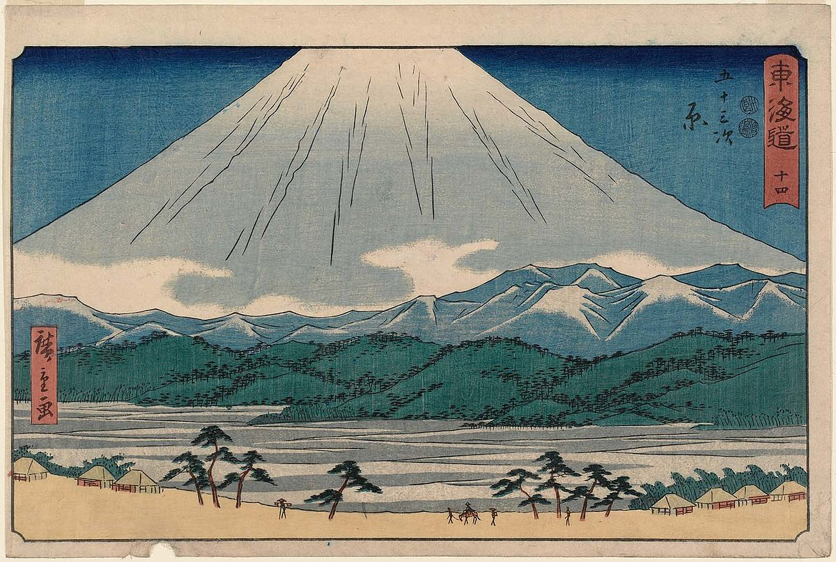 Hara Reisho Tokaido.jpg