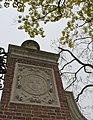 Harvard University (7180415378).jpg