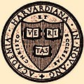 Harvard old seal.jpg