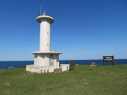青森県三戸郡階上町に所在する階上海岸小舟渡園地(階上灯台)