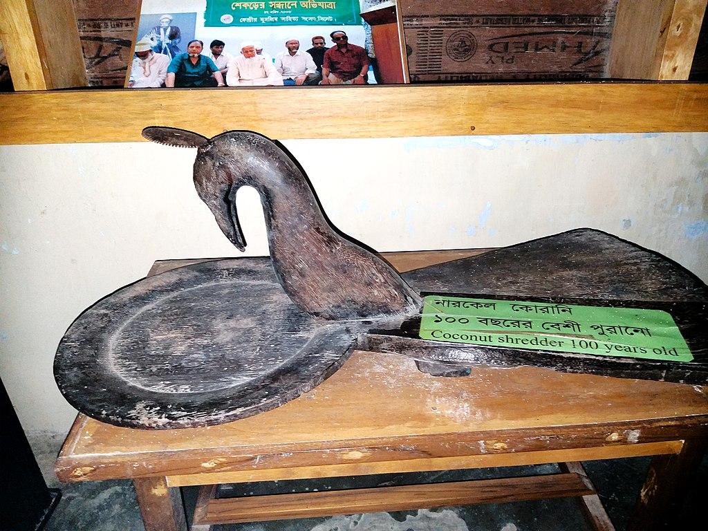 File:hason rajar amoler narkel kurani. Jpg wikimedia commons.